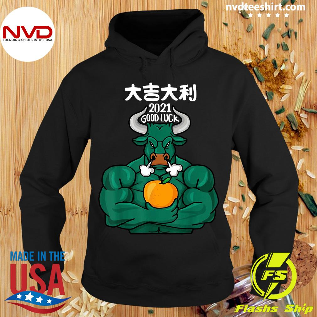 Official 2021 Good Luck The Ox 2021 Happy Chinese New Year 2021 T-s Hoodie