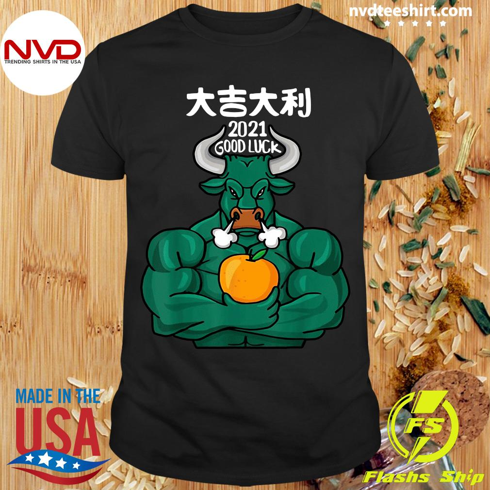 Official 2021 Good Luck The Ox 2021 Happy Chinese New Year 2021 T-shirt